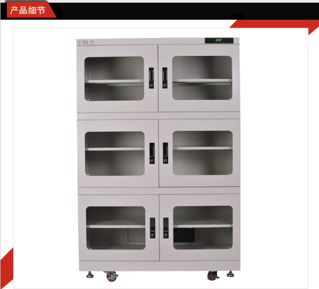 Factory direct sales Humidity Electronic Dry Box